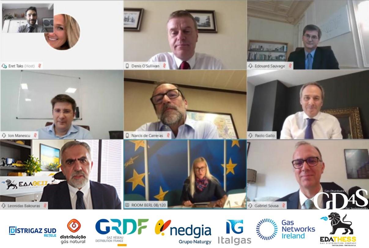Συμμετοχή της ΕΔΑ ΘΕΣΣ σε συνάντηση με την Ευρωπαϊκή Επίτροπο Ενέργειας, κα Kadri Simson
