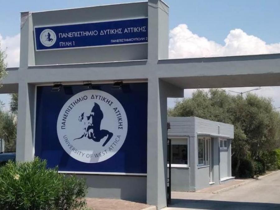 Πρώτο «Πράσινο Πανεπιστήμιο» της Ελλάδας το Πανεπιστήμιο Δυτικής Αττικής