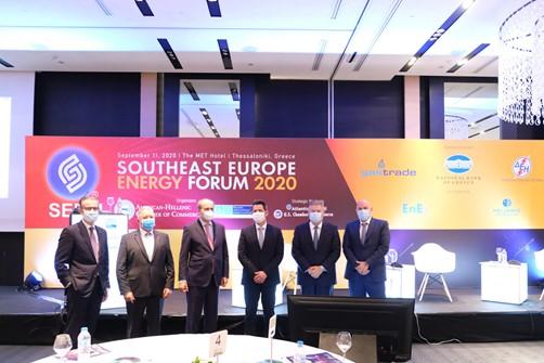 Με μεγάλη επιτυχία ολοκληρώθηκε το 4ο Southeast Europe Energy Forum 2020
