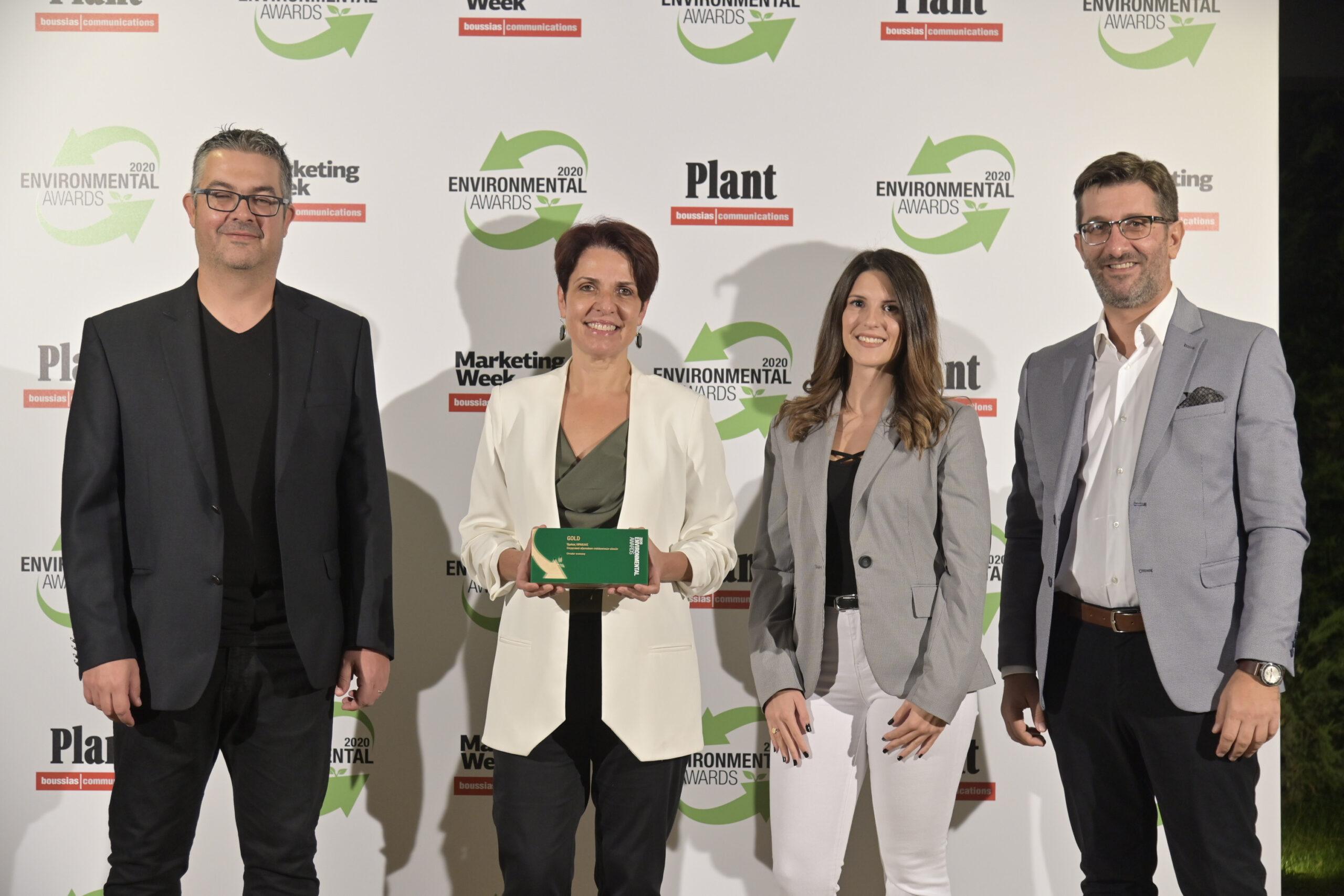 Χρυσό βραβείο στα Environmental Awards για τον Όμιλο ΗΡΑΚΛΗΣ