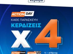 ACTION KERDIZO