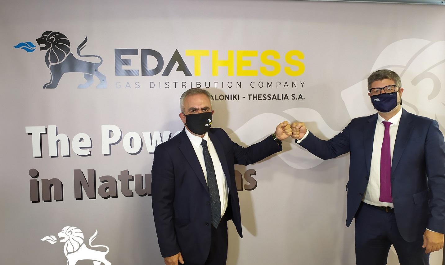 ΕΔΑ ΘΕΣΣ: Ορόσημο η σύμβαση σύνδεσης 16,5 εκ. Νm3 με τη «ΜΕΛ Μ.Α.Ε.»