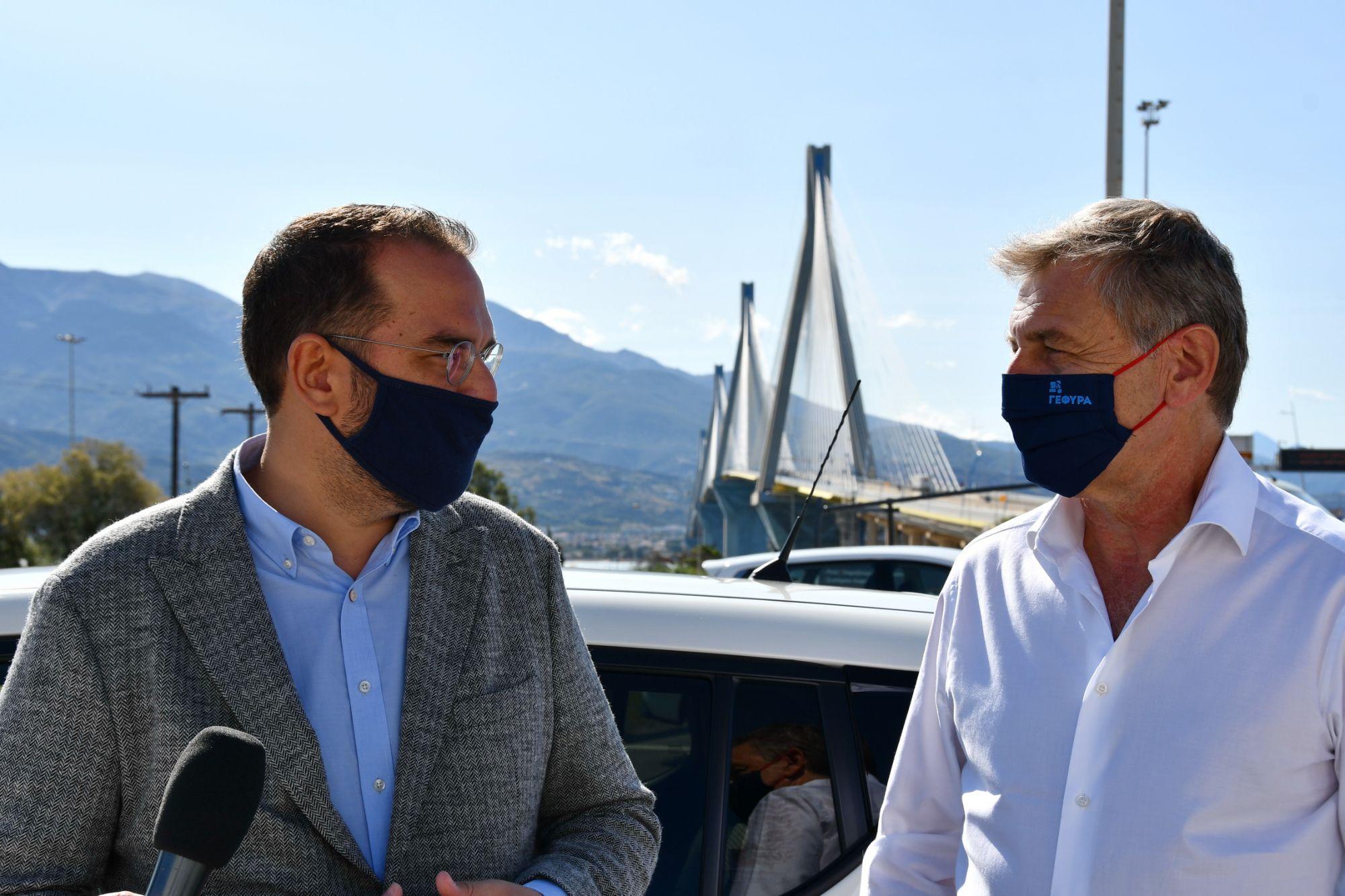 Στη Γέφυρα ο Περιφερειάρχης Ν. Φαρμάκης – «Πρωτοβουλίες πράσινης ανάπτυξης που μας δείχνουν τον δρόμο»