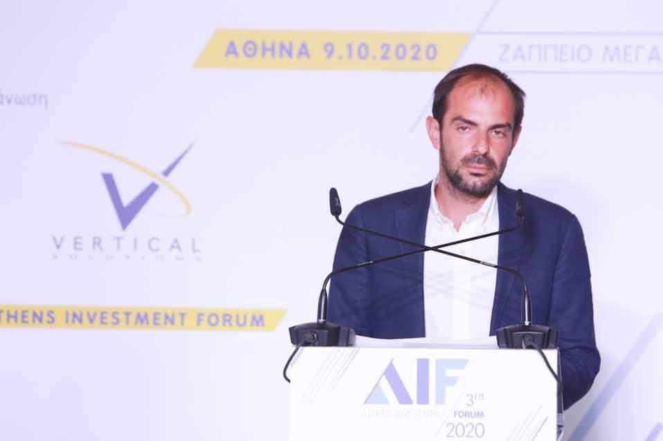 Τα συμπεράσματα από το φετινό Athens Investment Forum