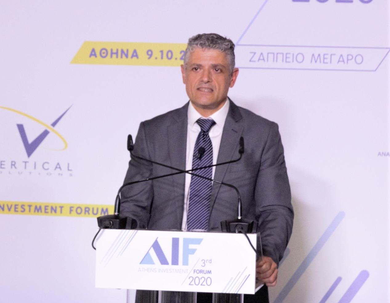 Το Φυσικό Αέριο Ελληνική Εταιρεία Ενέργειας στο 3ο Athens Investment Forum