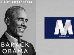 obama-book