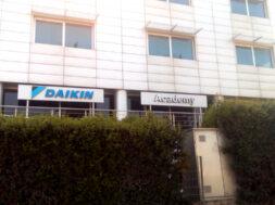 Daikin Academy