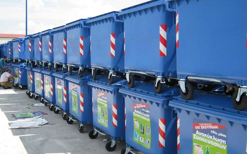 8 μεγάλες δράσεις για τη μείωση των αποβλήτων και την προώθηση της ανακύκλωσης
