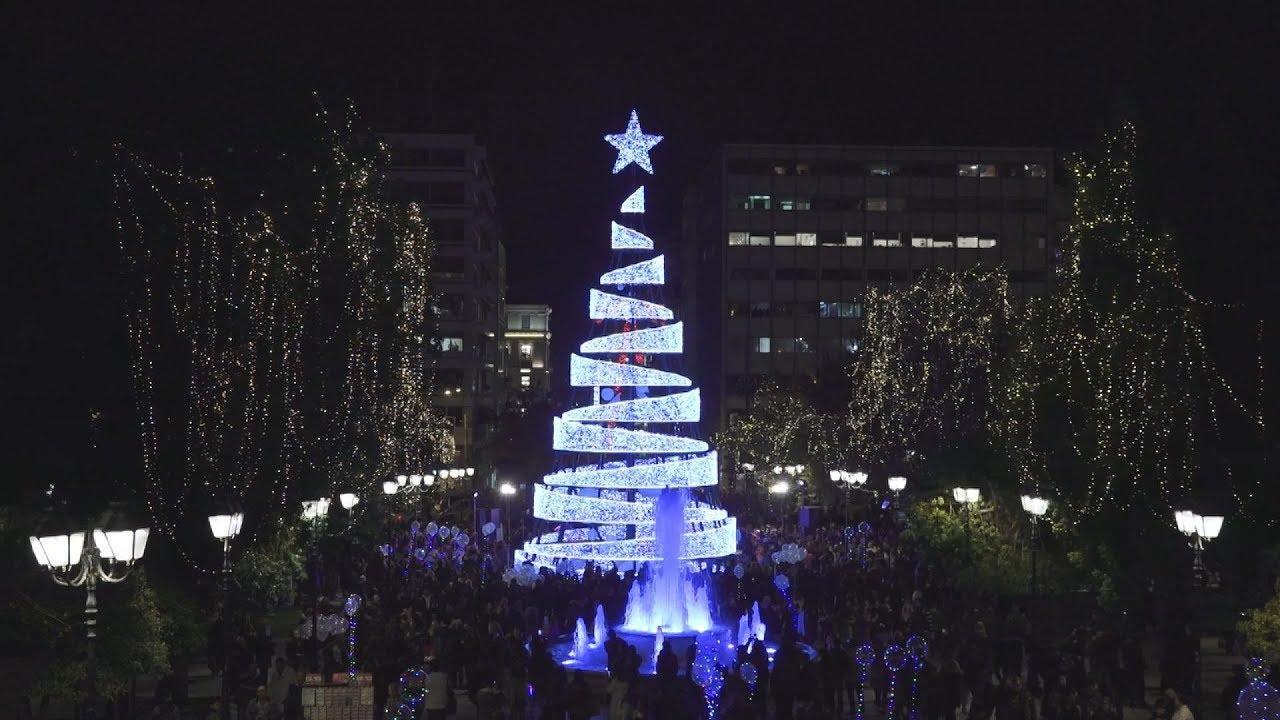 Η θέση του Δήμου Αθηναίων για το Χριστουγεννιάτικο στολισμό της Αθήνας