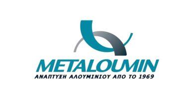 metaloumin-1