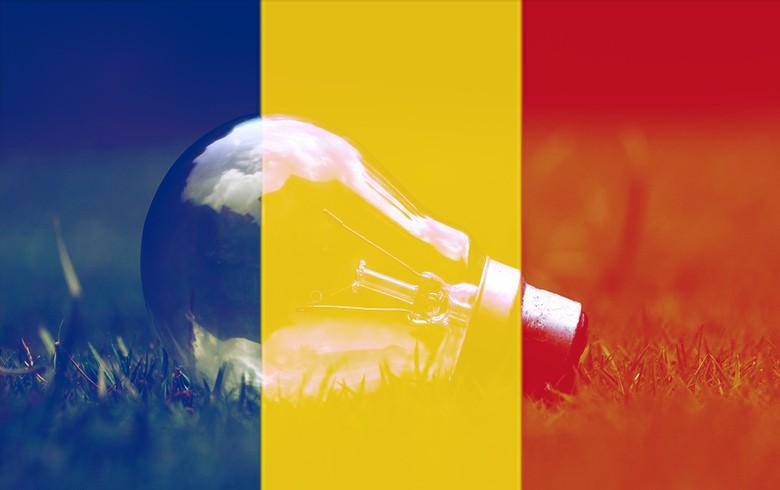 Η Ρουμανία επενδύει στον τομέα της ενέργειας