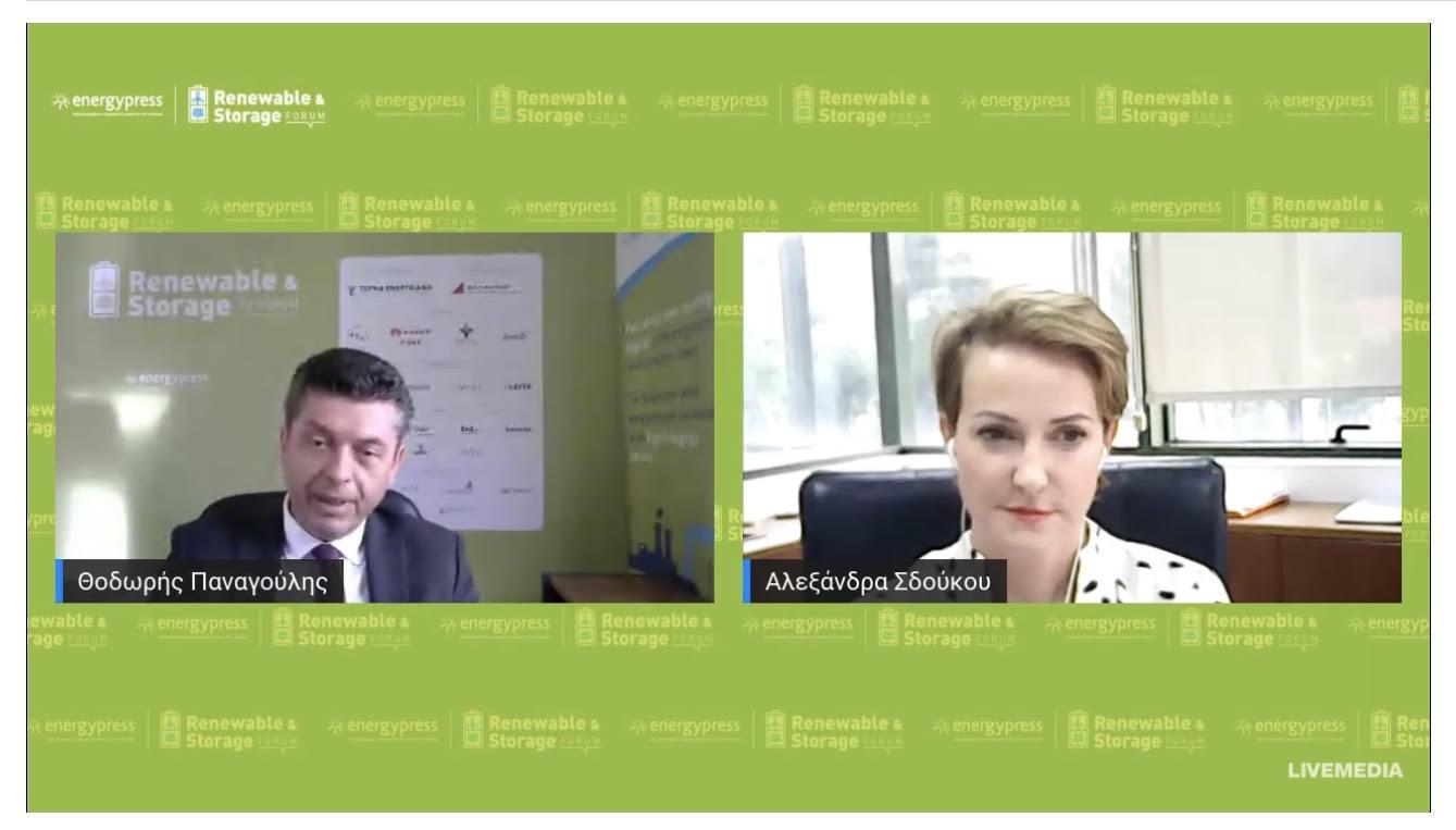 Αλεξάνδρα Σδούκου: Θα κάνουμε τις επενδύσεις ΑΠΕ πιο εύκολες και ασφαλείς – Απλοποιούμε κι άλλο την αδειοδότηση, ανοίγουμε νέες αγορές
