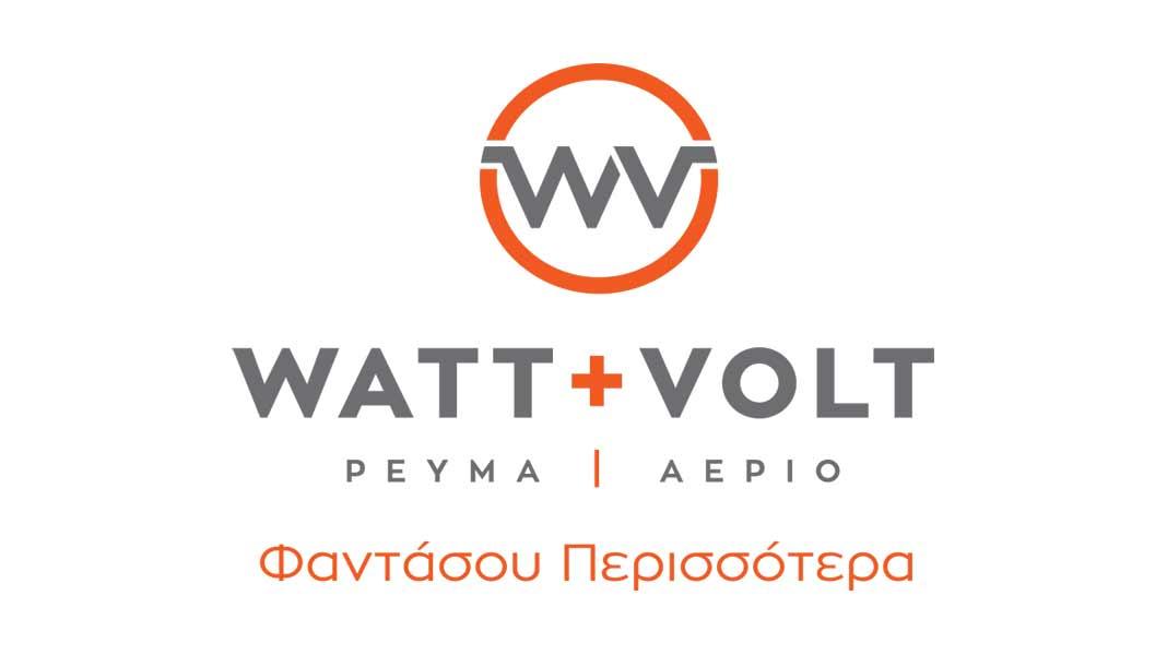 H WATT+VOLT συντονιστής στο Ευρωπαϊκό Έργο H2020 PRECEPT