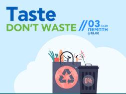 ΕΙΤ _ Food-Waste-