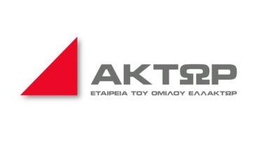 AKTOR_GR