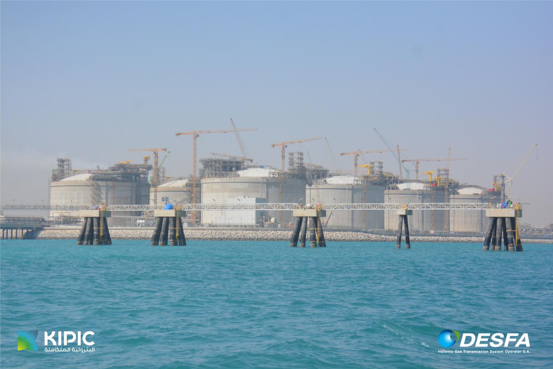 Ο ΔΕΣΦΑ αναλαμβάνει την παροχή υπηρεσιών λειτουργίας και συντήρησης του τερματικού σταθμού LNG της KIPIC στο Κουβέιτ