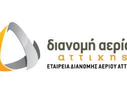edaa logo_ F