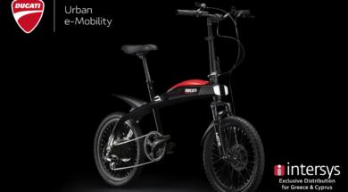 INTERSYS _ Ducati bike