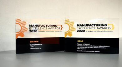 Manufacturing Excellence Awards