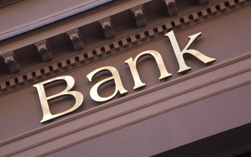 Πώς θα γίνει η μετάβαση στο Purpose-driven banking;