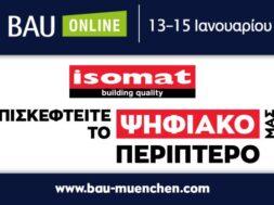 ISOMAT BAU 2021
