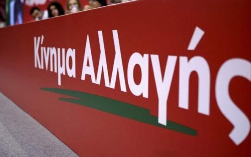 Γ.Αρβανιτίδης: «Οι κρίσιμοι παράγοντες για την ηλεκτροκίνηση»