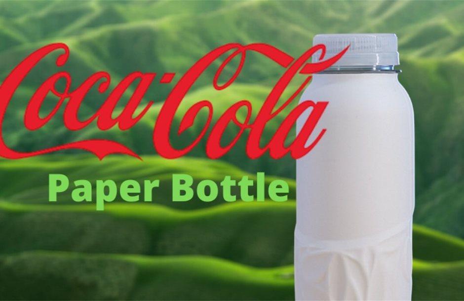 Coca-Cola: Νέο χάρτινο μπουκάλι για τα προϊόντα της