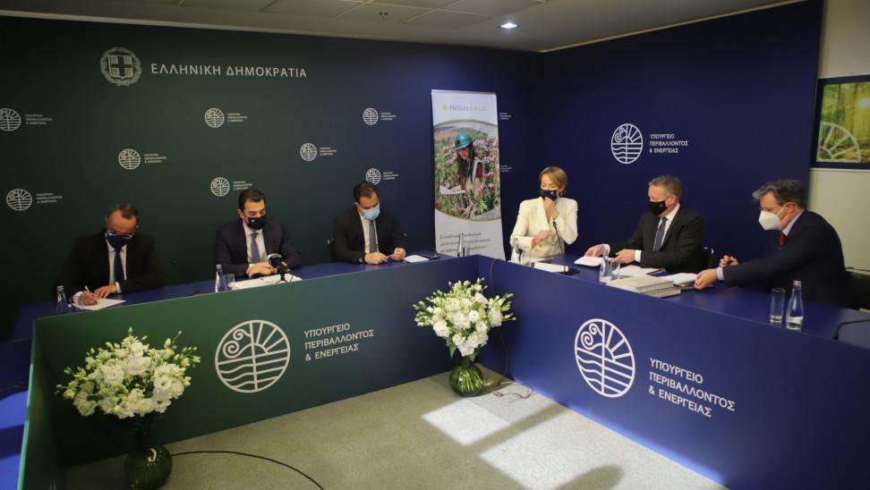 Ελληνικός Χρυσός: Νέα επενδυτική συμφωνία με την κυβέρνηση