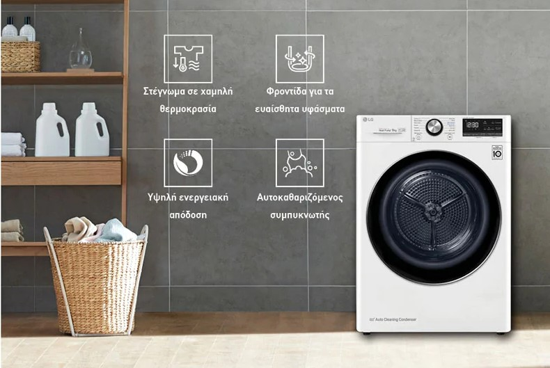 Οι προηγμένες οικιακές συσκευές της LG συμβάλλουν σε ένα βιώσιμο περιβάλλον