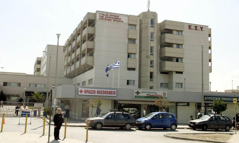 Ελληνικά Πετρέλαια: Δωρεά 5.000 αντιδραστηρίων στο «ΘΡΙΑΣΙΟ»