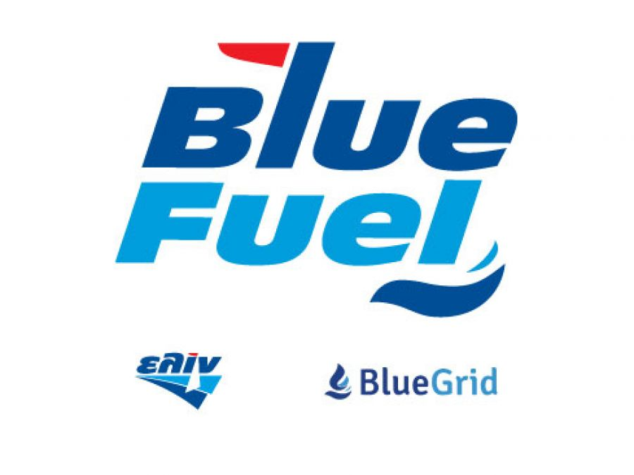 BlueFuel: Νέα εταιρεία στην ελληνική αγορά LNG