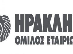 heracles_omilos