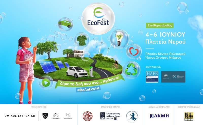 Μάθαμε να ζούμε τη ζωή μας στο….. πράσινο στο EcoFest 2021