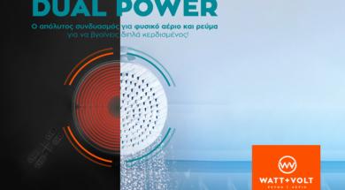 Dual-Power-new