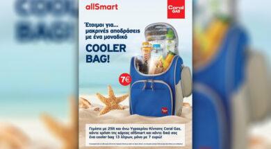 coral_gas_cooler_bag