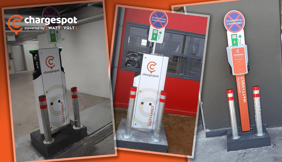 Chargespot: H WATT+VOLT «οδηγεί» τις εξελίξεις στον τομέα της ηλεκτροκίνησης