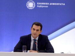 Υπουργός Περιβάλλοντος και Ενέργειας (2)
