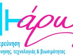 210916 Voltάρω5 logo