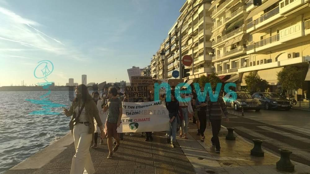 Διαμαρτυρία για το περιβάλλον στη Θεσσαλονίκη