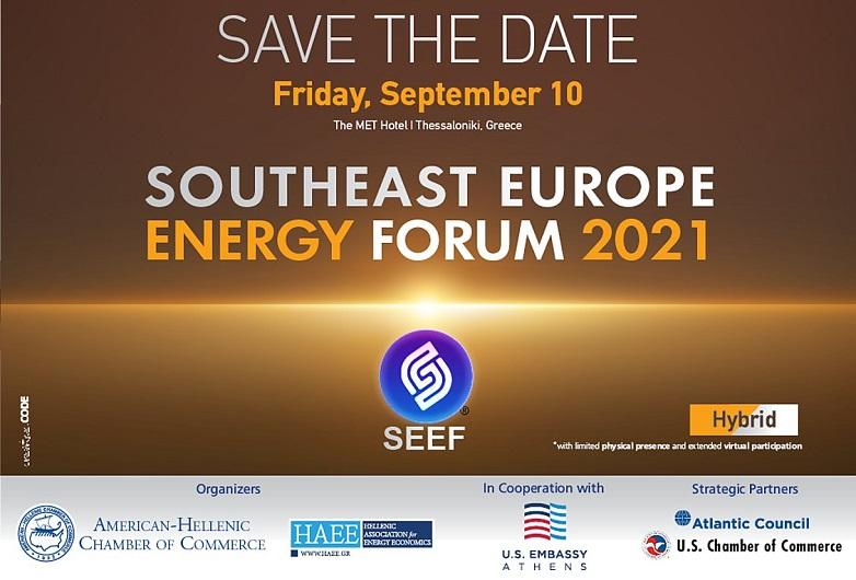 Southeast Europe Energy Forum 2021