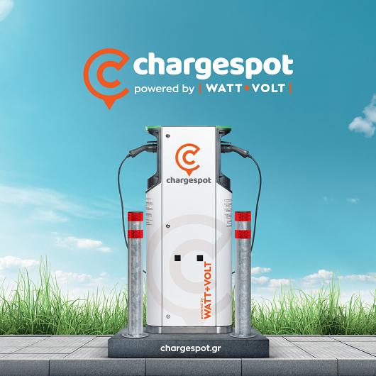 WATT+VOLT: Ενισχύει το δίκτυο φορτιστών Chargespot με νέες προσθήκες