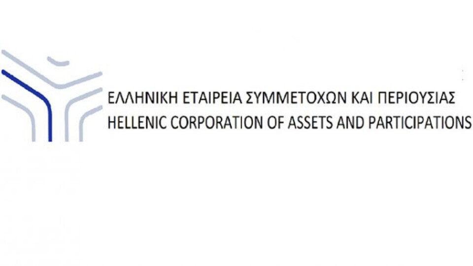 Οικονομικά Αποτελέσματα για τη χρήση 2020 του Υπερταμείου (ΕΕΣΥΠ)